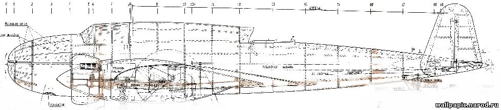 ПЗЛ -37